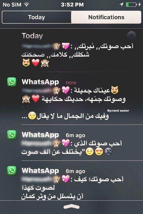 صور واتس اب صور حالات واتساب صور مكتوب عليها كلام للواتس اب Whatsapp Pictures Best Quotes Quotations