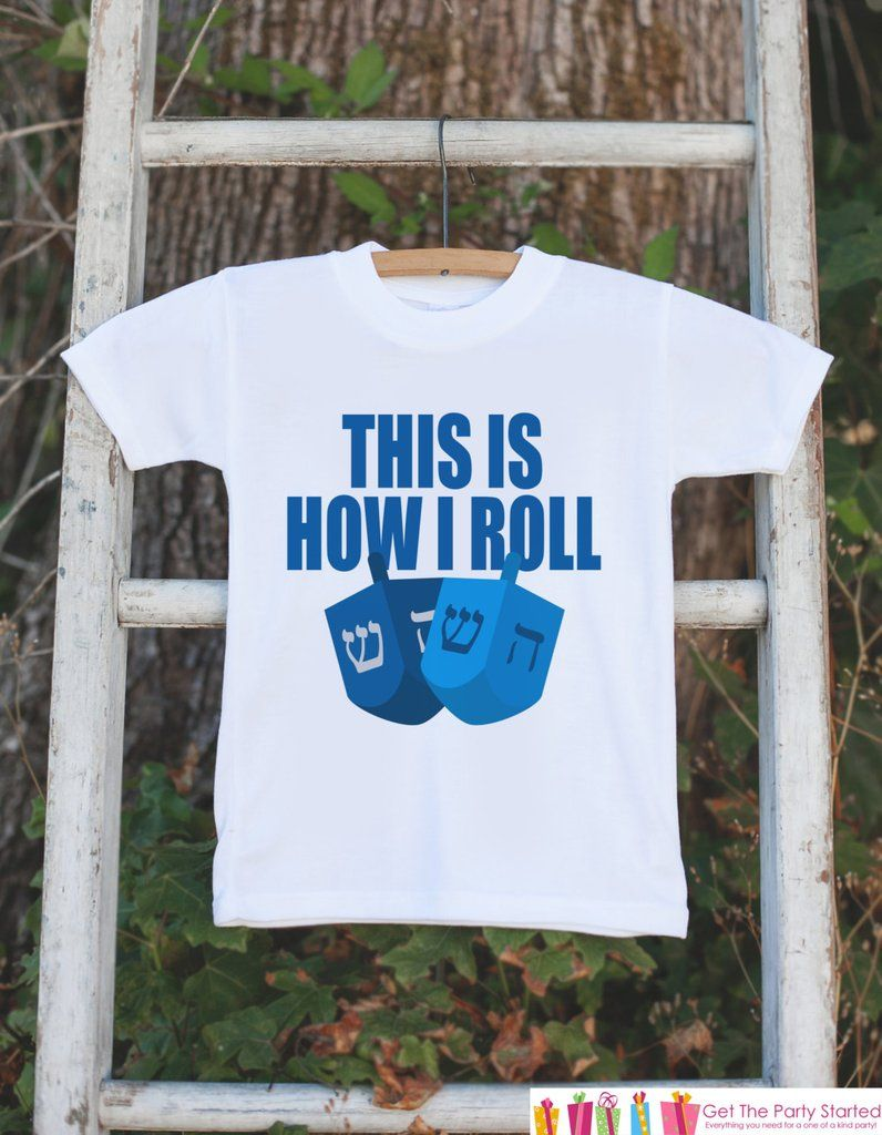 dd4f24a80571 This Is How I Roll - Funny Hanukkah Outfit - Kids Hanukkah Onepiece ...
