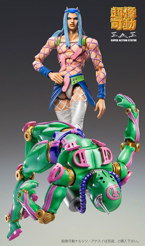 Super Action Statue Jojo S Bizarre Adventure Part Vi 71 Diver