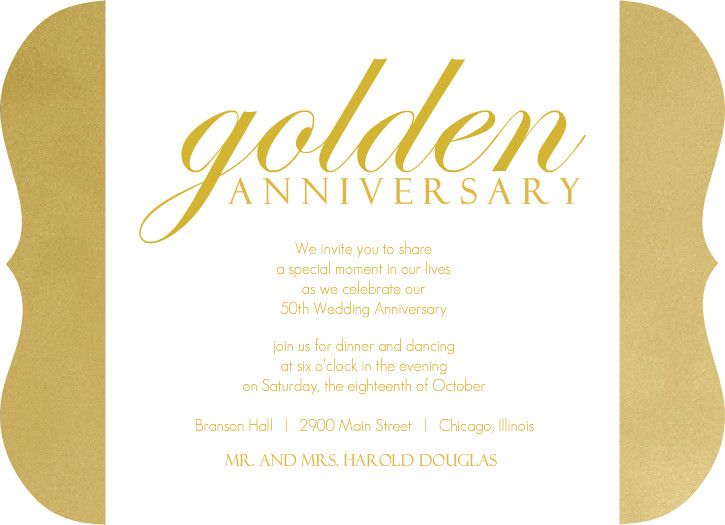 Shimmering Golden 50th Anniversary Party Invitation By Purpletrail Co 50th Wedding Anniversary Party 50th Anniversary Invitations Anniversary Party Invitations
