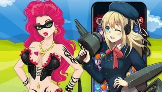 Nutaku mobile Spiele