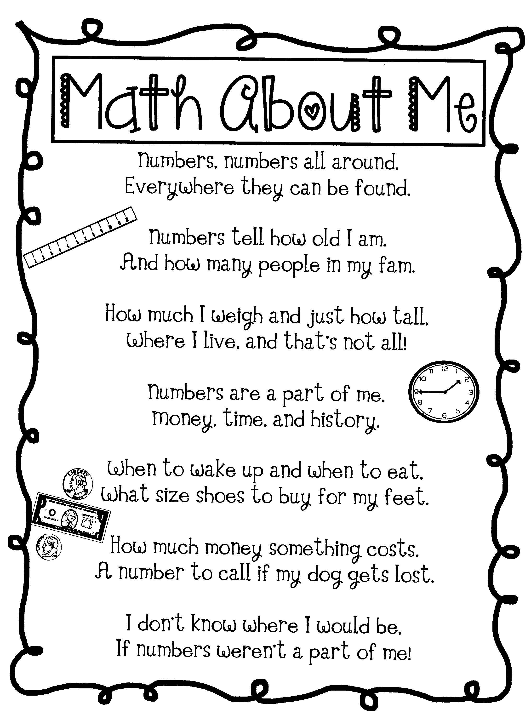 Math And Me Booklet Math About Me Math Pages Math Poems