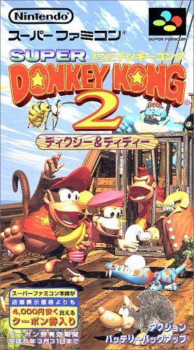 super donkey kong 2 aka donkey kong country 2 super famicom super nes japanese import japanese import of donkey kong country 2 ドンキーコング ゲームアート スーパードンキーコング