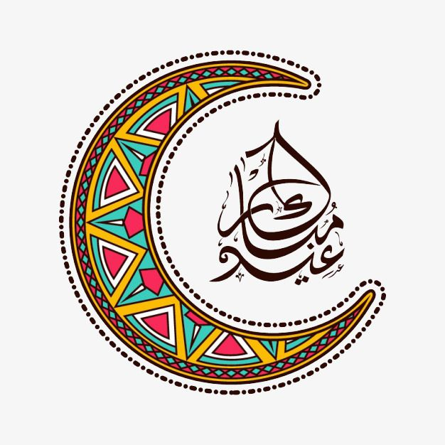 Color Cartoon Islam Ramadan Moon Color Clipart Cartoon Clipart Color Cartoon Ramadan Png And Vector With Transparent Background For Free Download Eid Mubarak Background Eid Eid Stickers
