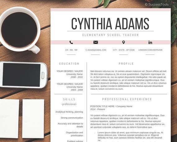 Teacher Resume Template/Modern Resume Template Word/CV Template for ...