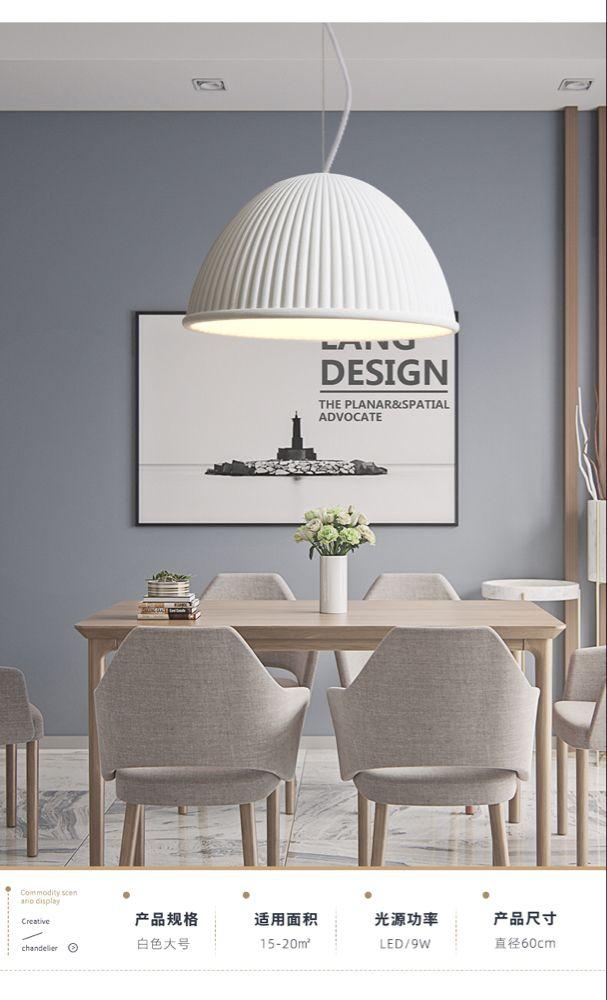 Nordic Moderno Lampade A Sospensione Art Deco Resina ...