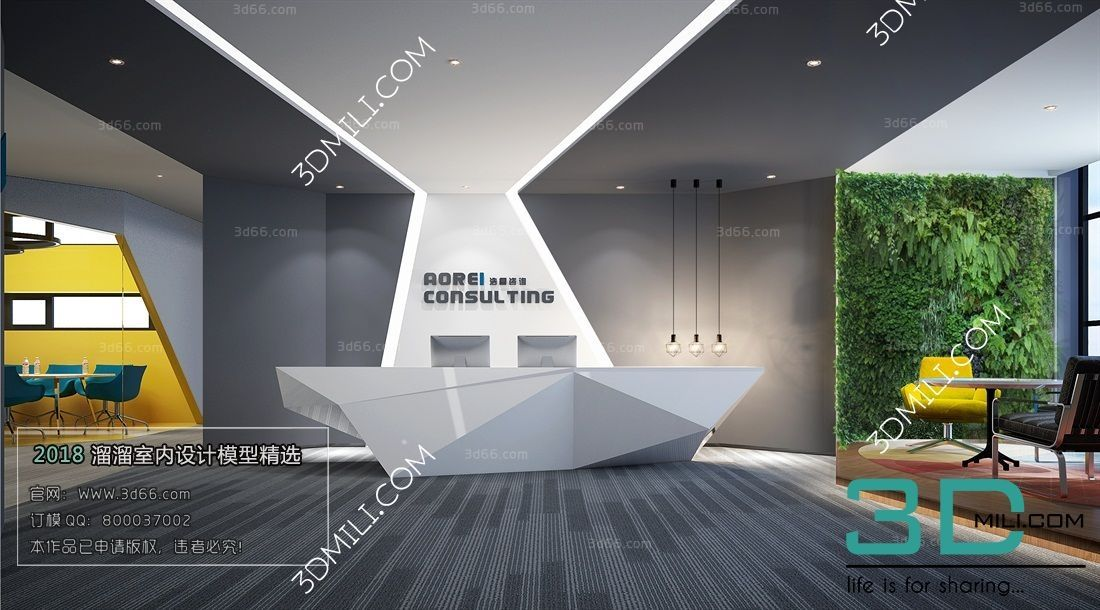 Album Office front desk - LOGO wall 3D model - 3D Mili