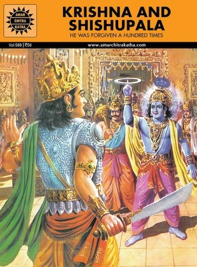 Indian Epics: Amar Chitra Katha : Guide: Krishna and Shishupala | Mythology  books, Indian comics, Krishna