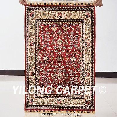 YILONG 2'x3' Persian Handmade Silk Carpet Bedroom Sofa Oriental Red Rug YX175A