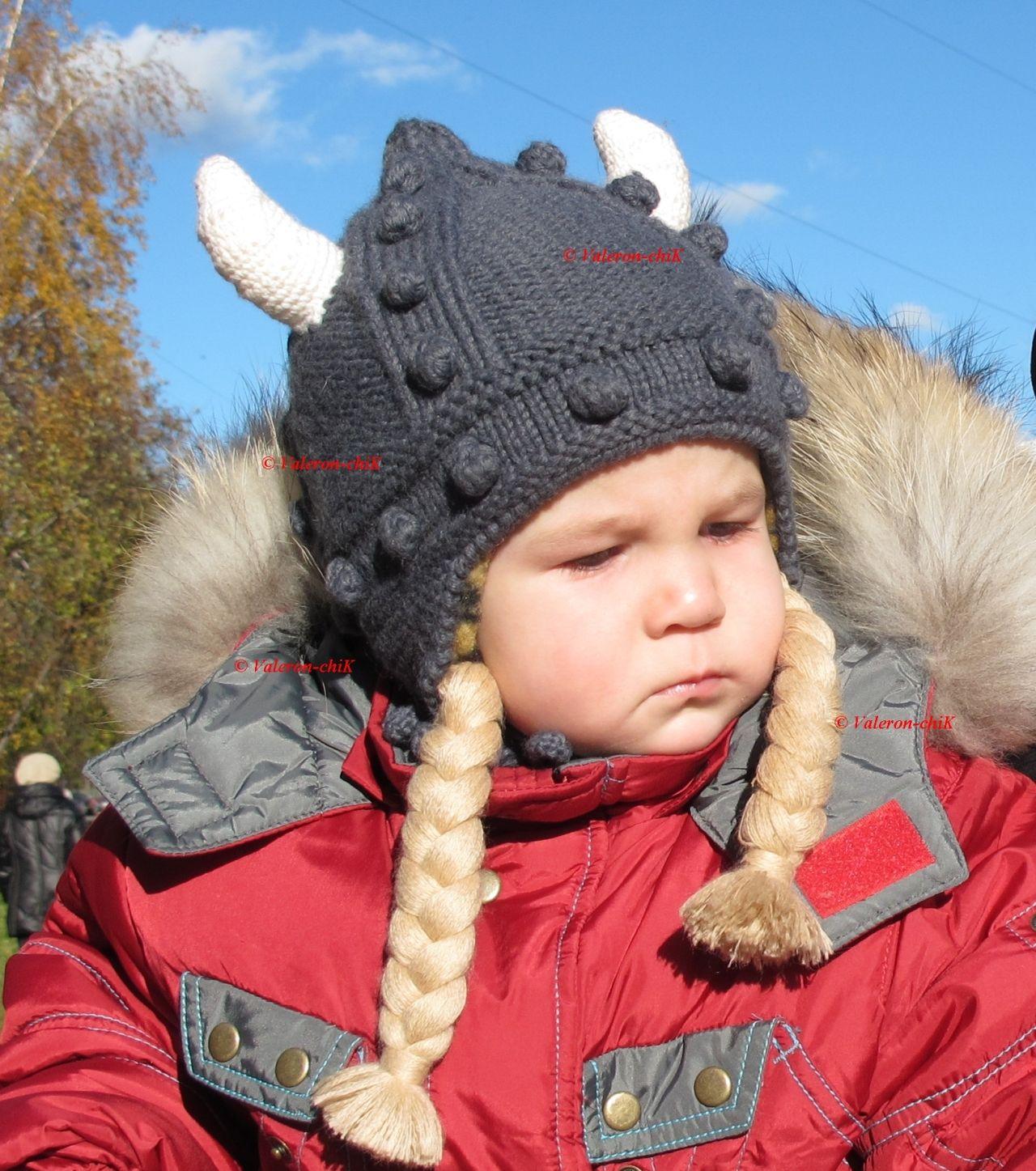 шапка - шлем викинга | Вязание для детей | Pinterest
