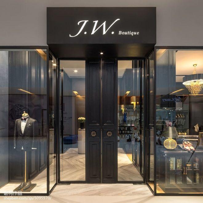Image Result For Gucci Retail Store Glass Door Details Doors