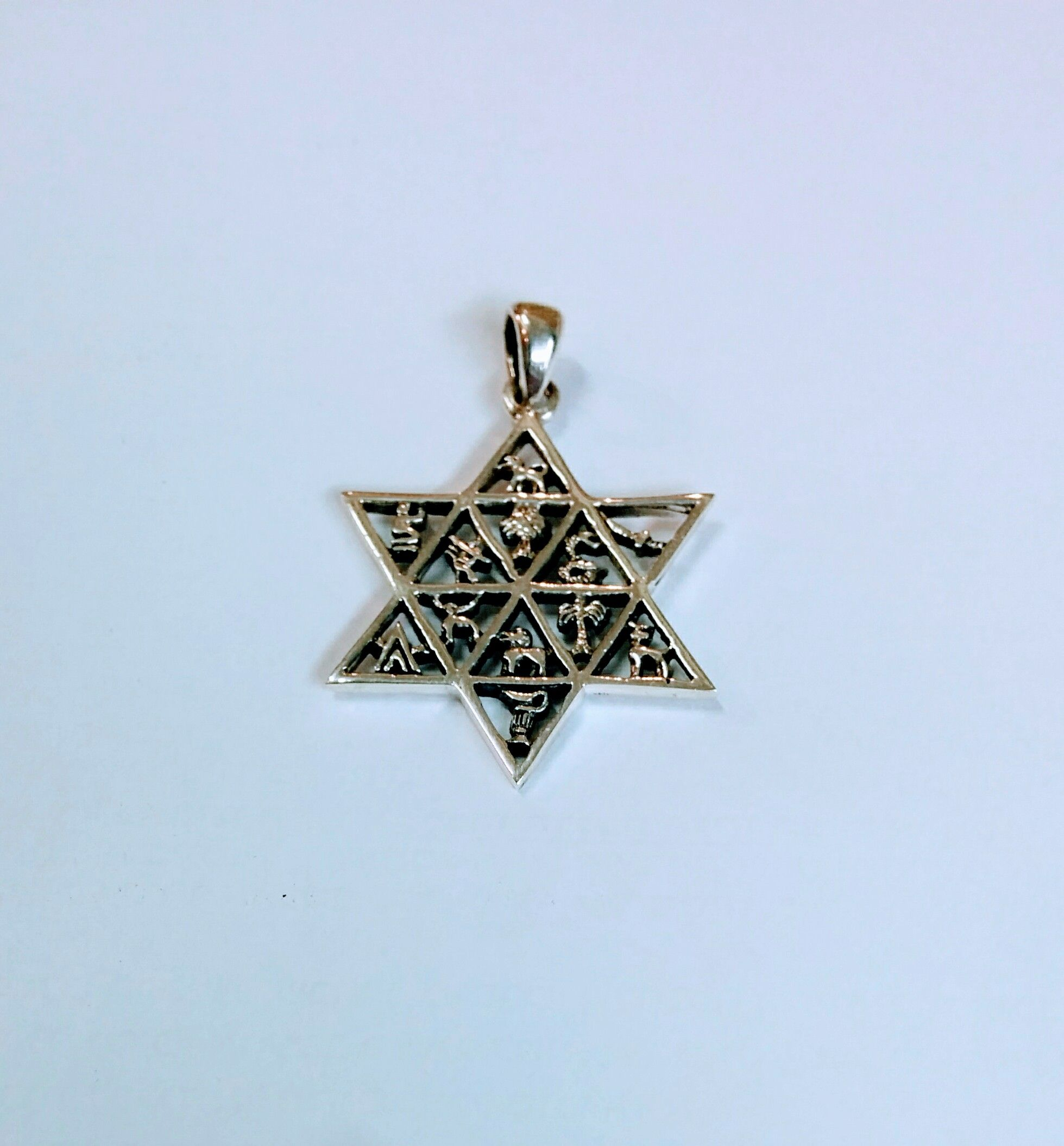 Silver star of david with twelve tribes of israel necklace star silver star of david with twelve tribes of israel pendant necklace judaica jewelry from jewish jewelry aloadofball Image collections