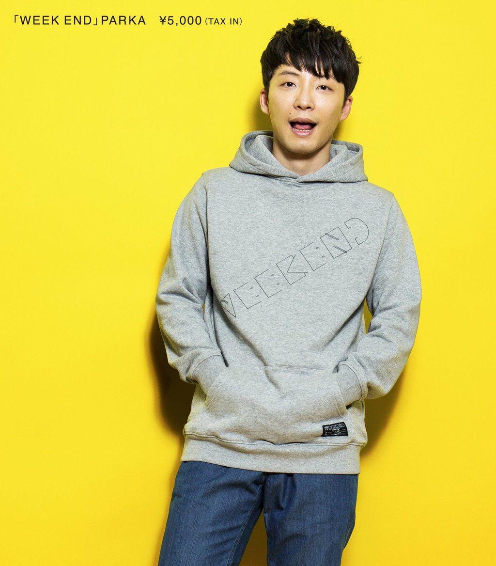 Hoshino Gen」おしゃれまとめの人気アイデア|Pinterest