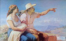 Horizontes - Wikipedia, la enciclopedia libre