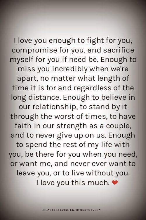 I love you quotes for your bf