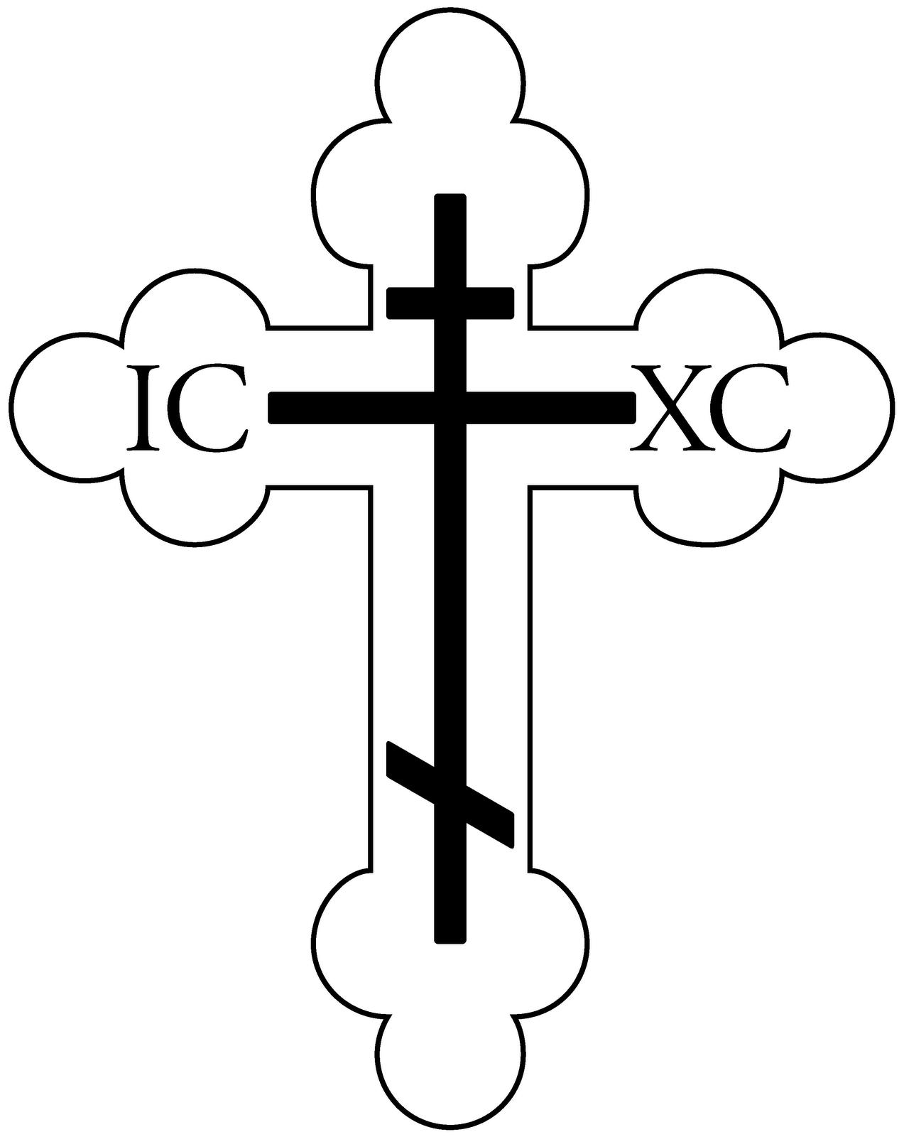Cross14 Orthodox Cross Catholic Cross Christian Cross Images