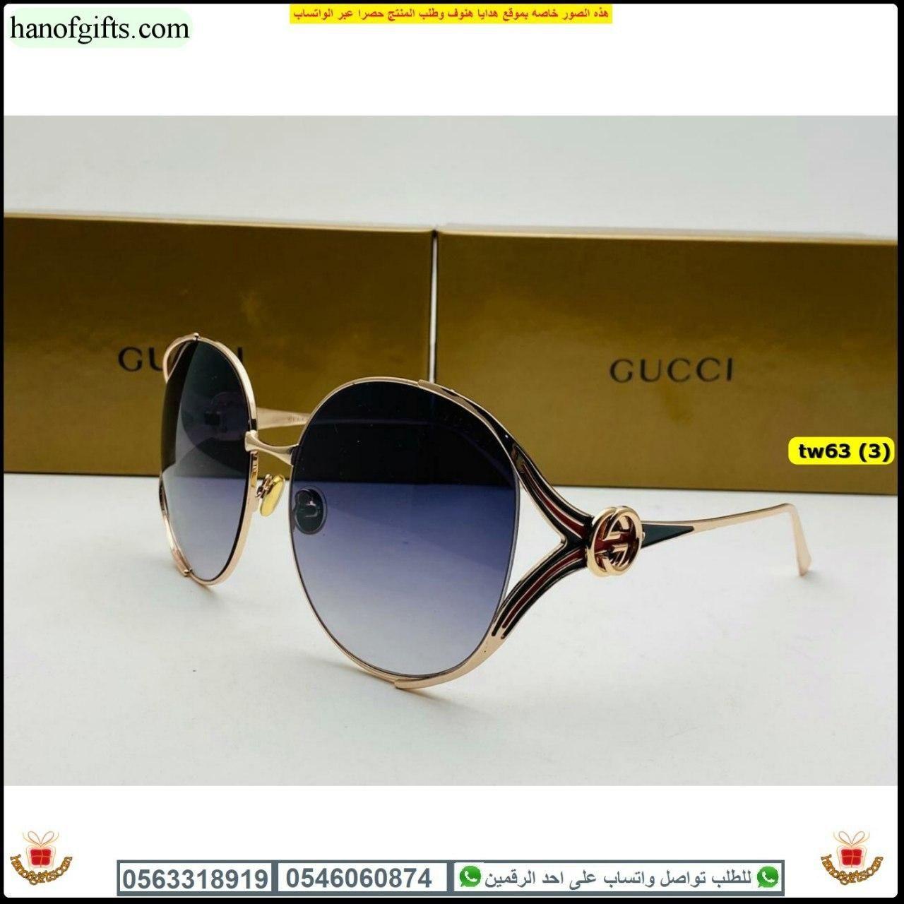 نظارات شمسية نسائية قوتشي Gucci احصل عليها مع ملحقات الماركة هدايا هنوف Sunglasses Oval Sunglass Glasses