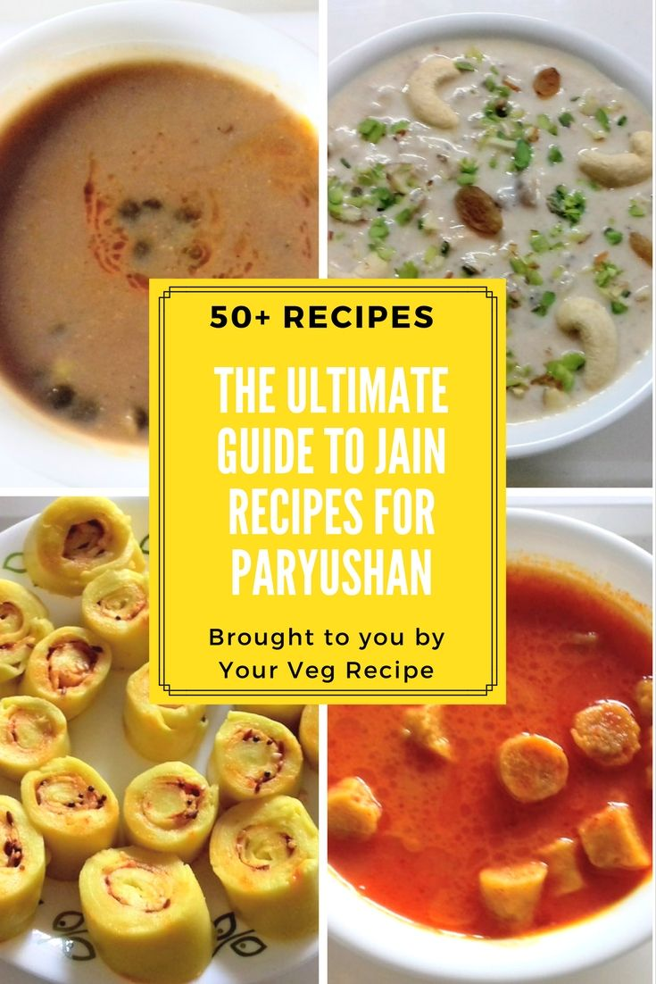 The ultimate guide to jain recipes for paryushan jain recipes veg the ultimate guide to jain recipes for paryushan forumfinder Images