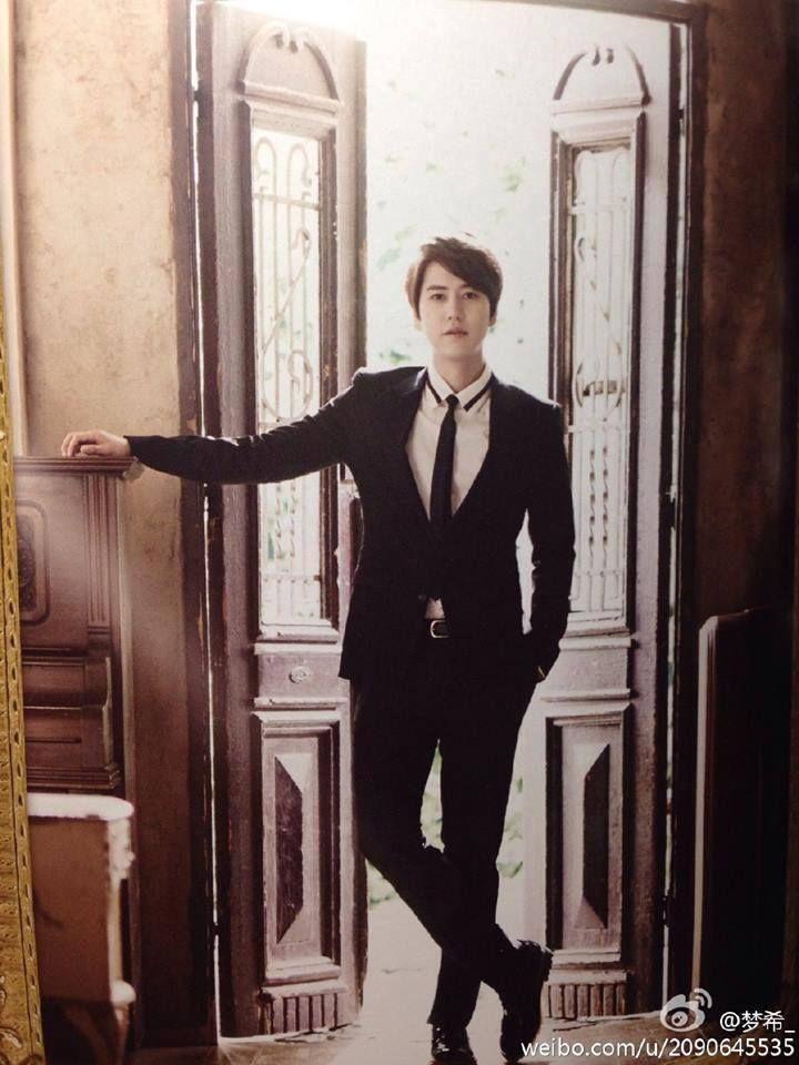 Super Junior ~ Kyuhyun ~ Japan Magazine Shoot