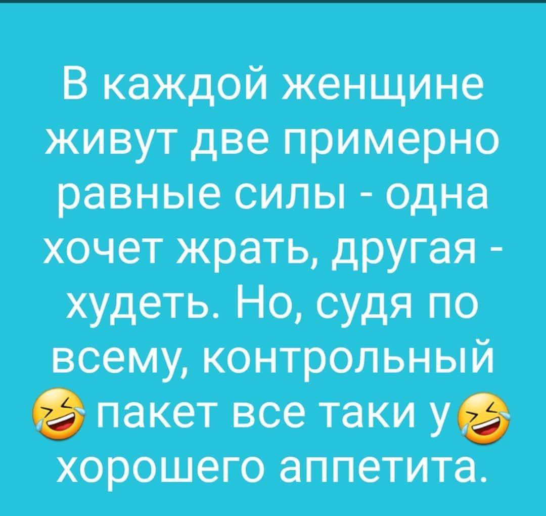 107 Otmetok Nravitsya 2 Kommentariev Fotoprikol Shutki Yumor Anshlag Fotopodbor V Instagram Ponravilos Podpishis Stav I Sohrani Prikol U Sebya