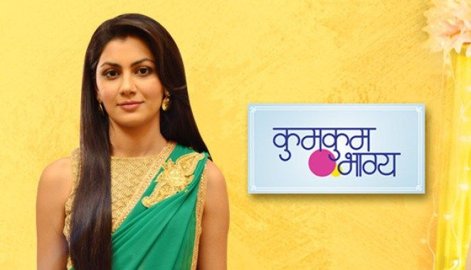 Kumkum Bhagya 7th April 2017 HD Full Episode 816 | allvideoonline
