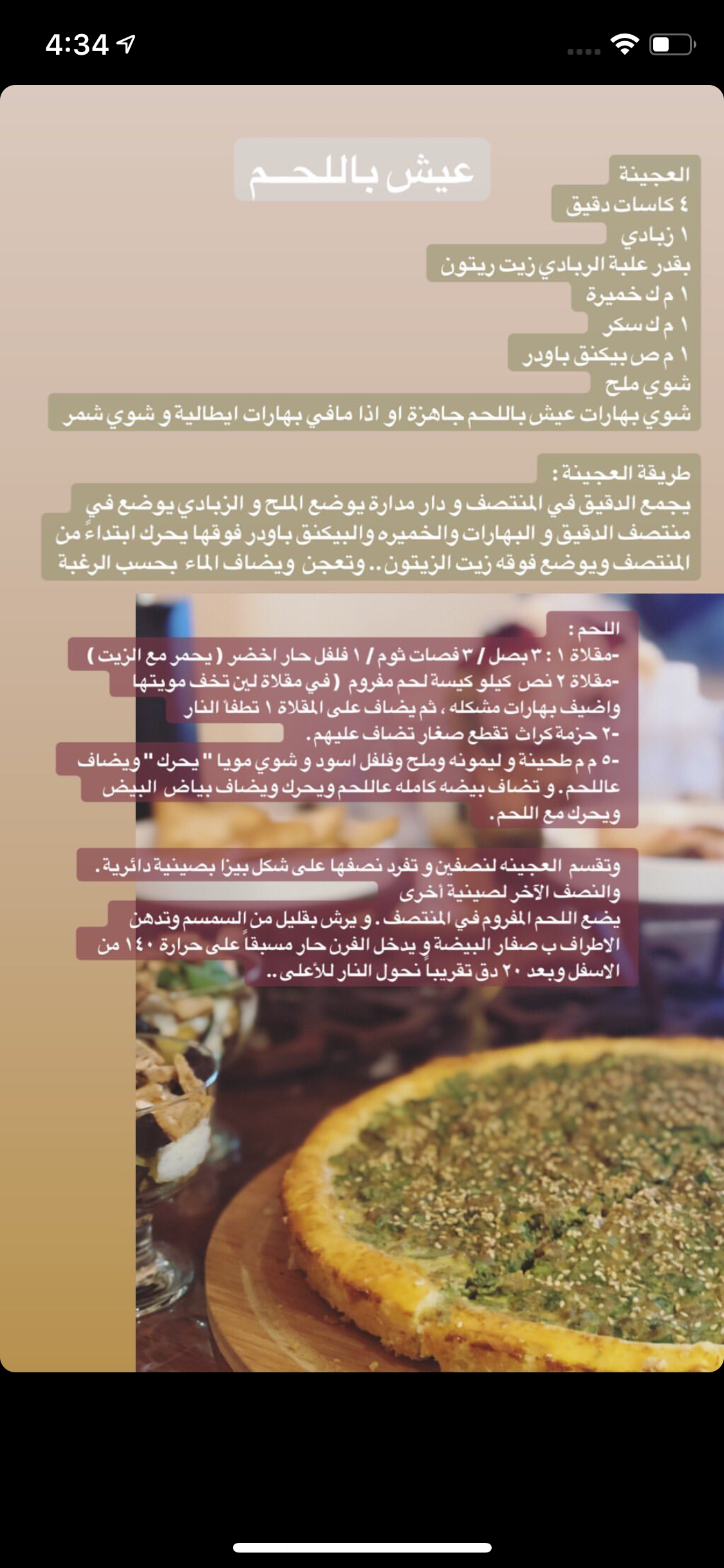 Pin By Najat Al Kanderi On Cooking Food Food And Drink Cooking