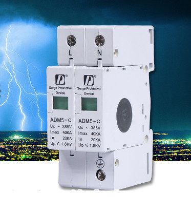 Surge Protector Lightning Surge Protector Spd 40ka 2p Adm5 Arrester 220v Surge Protection Imax Home Appliances