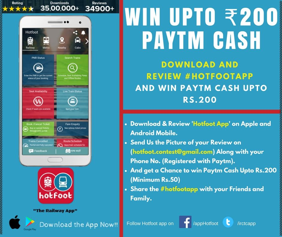 Win Free paytm Cash with #hotfootapp Win upto Rs  200 Paytm