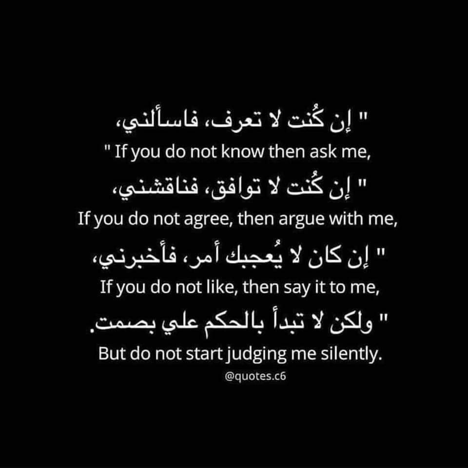 Pin By Tasya Amira On عبارات جميله Arabic English Quotes Wow Words Inspirational Quotes Pictures