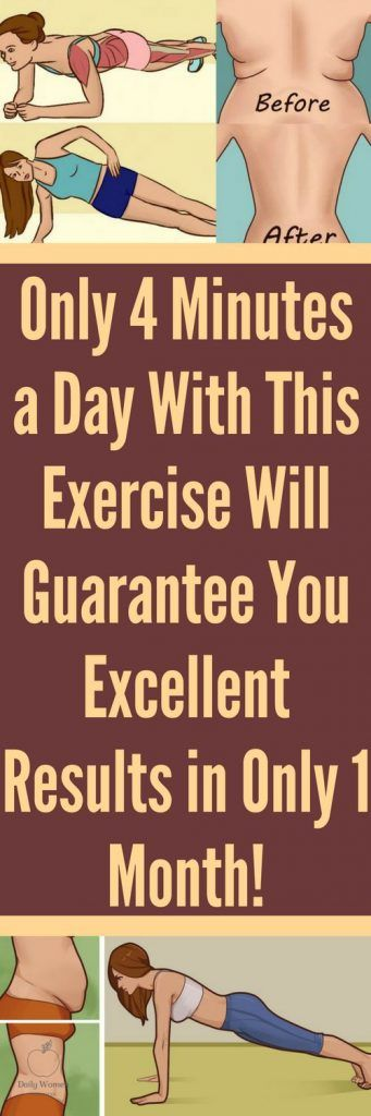 Only 4 Minutes A Day With This Exercise Will Guarantee You Excellent Results In Only 1 Month