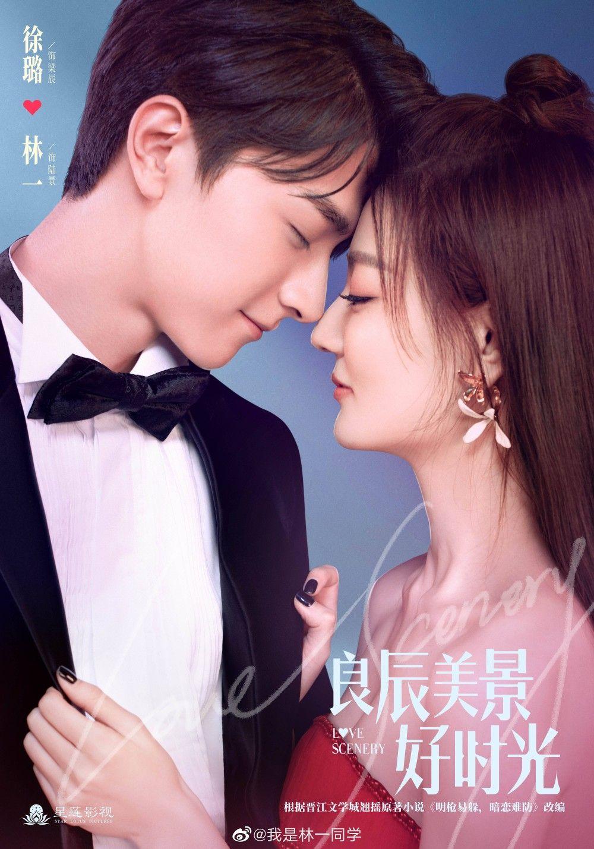 Lin Yi di 2020 Film bagus, Film romantis, Selebriti