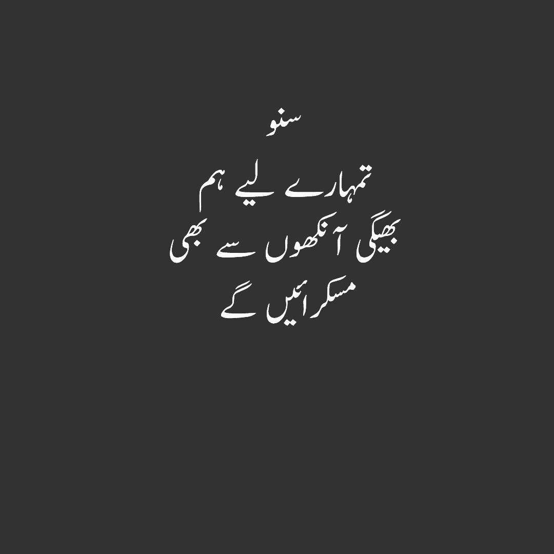 Romantic Broken Heart Quotes: Pin By Zainab Tanveer On Shayari ( Poetry )