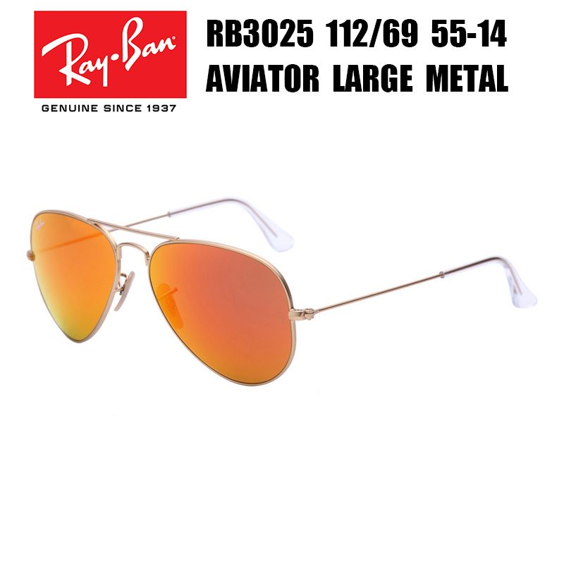 Ray-Ban Aviator Large Metal RB3025 112/69 55-14 KfULFx