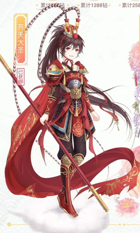 Pin by amanda chan on fashionwishes pinterest manga dessin and personnage manga - Personnage manga fille ...