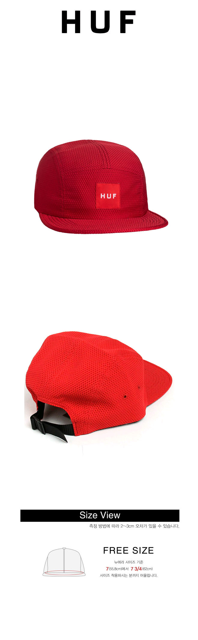 허프(HUF) HUF SEDONA VOLLEY RED