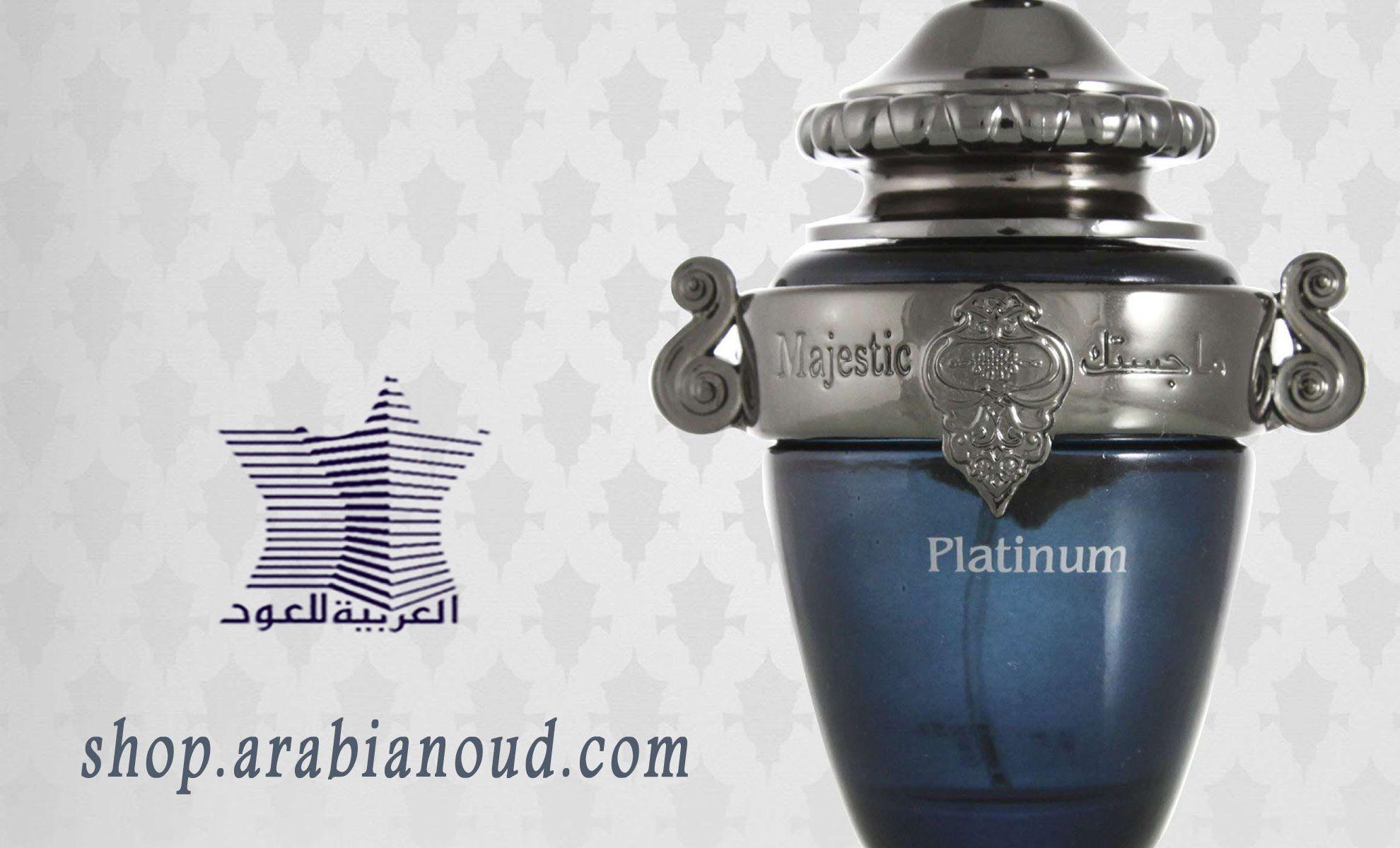 عطر ماجيستيك الفائز بجائزة العطر الرجالي الأكثر شعبية Arabian Popular A Men Perfume Perfume Fragrance