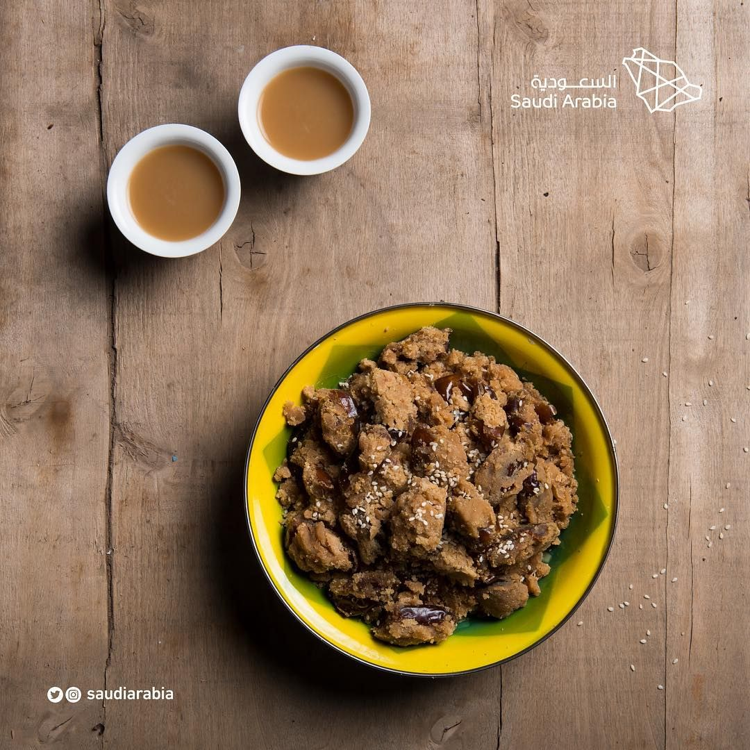 A Great Compliment To A Cup Of Arabic Coffee And Extremely Popular In The Central Region Of Saudiarabia Qishd Is A Date Based Dish Arabic Coffee Dishes Food
