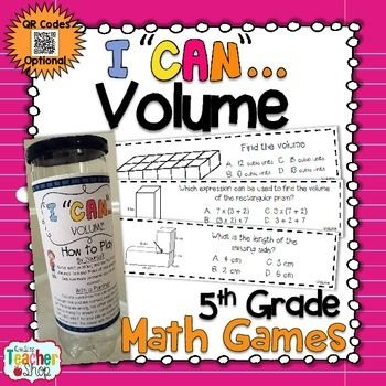 5th Grade Volume Game