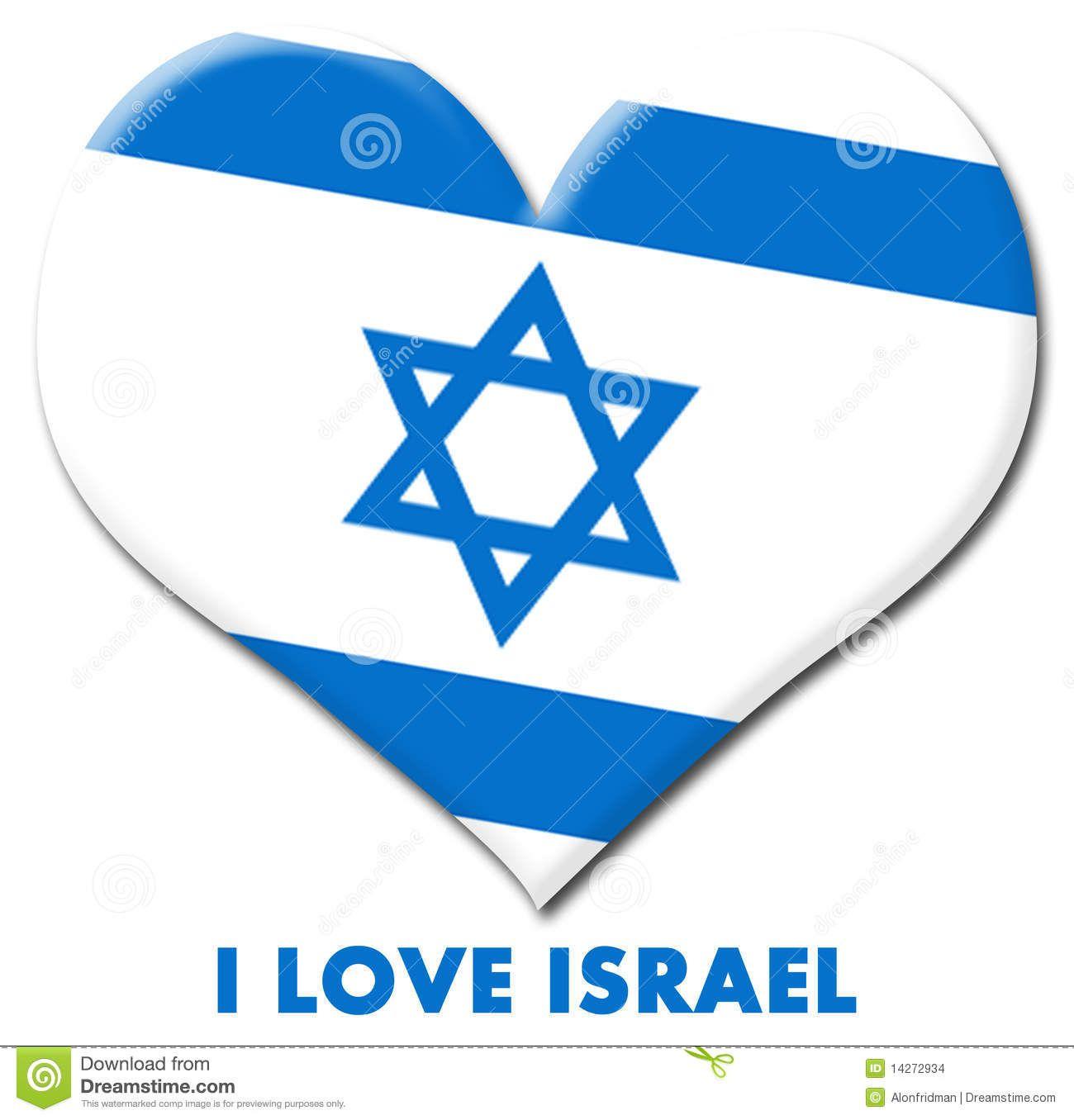 Africa Countries Flag Words Israeli Flag Israel Israel Flag
