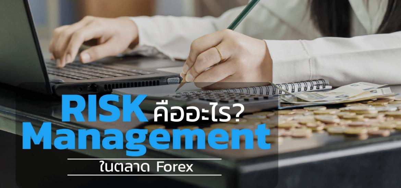 Dźwignia finansowa/lewar na Forex - jak działa? | Rankingi