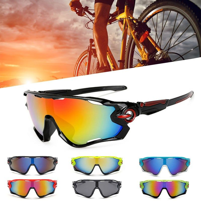 3f3b1e17104 Mens Sunglasses Cycling Driving Riding Safety Glasses Outdoor Sports  Eyewear US. Compare Prices Out of doors Sports activities Anti-UV biking  glasses ...