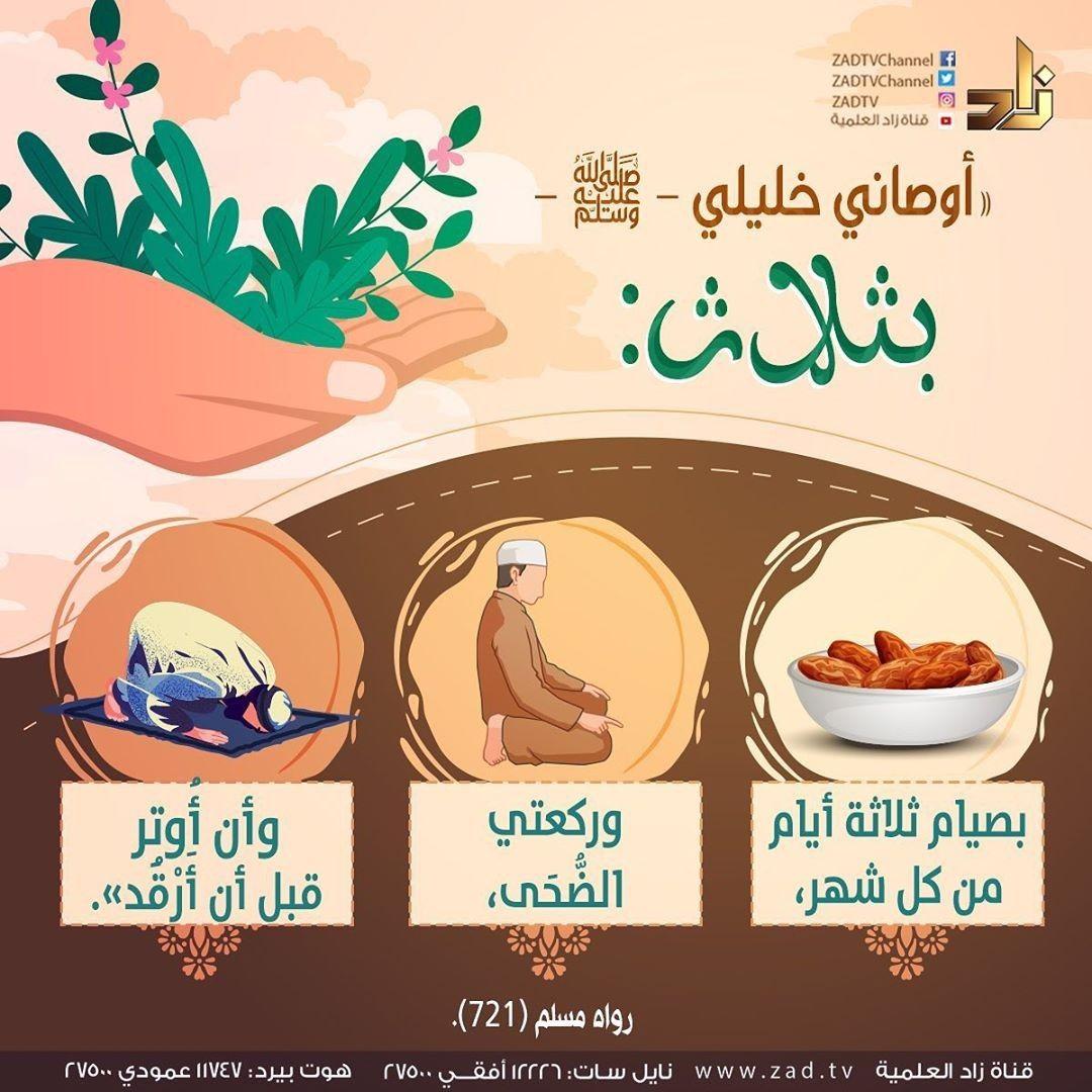 حديث النبي صلى الله عليه وسلم Quran Tafseer Salaah Hadeeth
