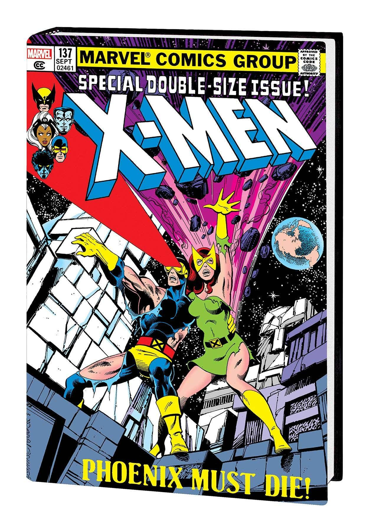 Uncanny X Men Omnibus Hc Vol 02 Byrne Dm Var New Ptg In 2020 Marvel Comics Comic Book Covers X Men