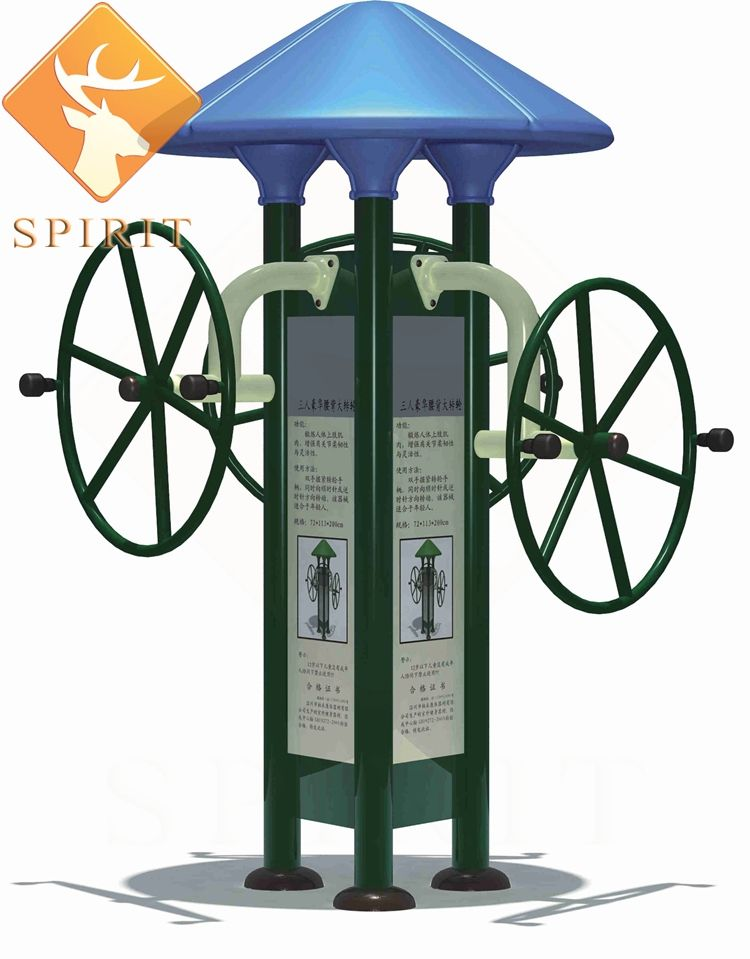 Top Factory Wholesale Backyard Fitness Trail Equipment For Russia, View  Parks With Workout Equipment, SPIRIT PLAYGROUND Product Details From  Yongjia Spirit ...