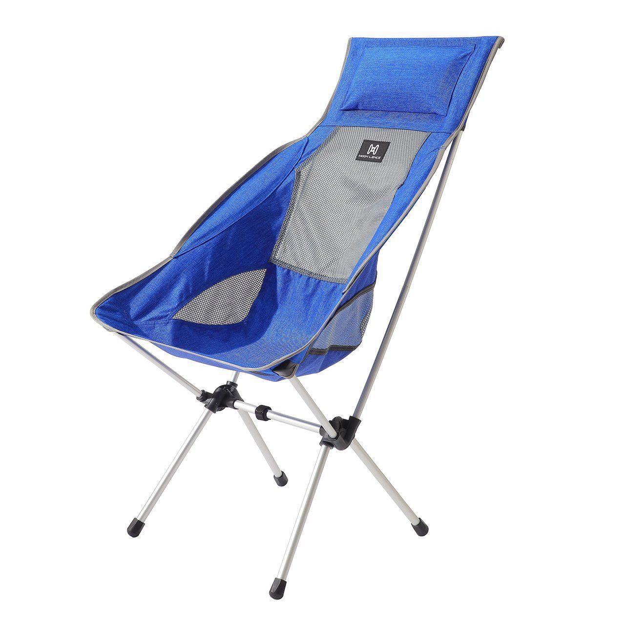 Moon Lence Ultralight Portable Folding Camping Backpacking