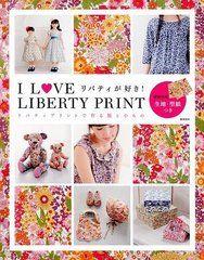 I LOVE LIBERTY PRINT (Jitsuyo Hyakka)