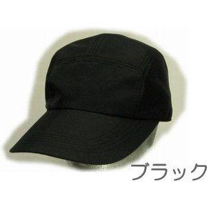 SP085 防水発汗511ジェットキャップ 帽子[3L 4L 大きいサイズ OK] ろしなんて工房 ROSINANTE [日本製]