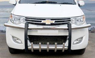 Goldsun Enjoy Front Bumper Car Accessories Car Enjoy Car