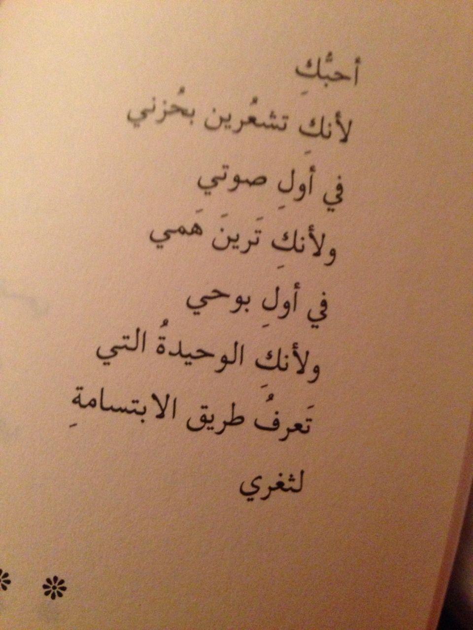 دي اختي وصاحبتي Arabic Tattoo Quotes Queen Quotes Book Quotes