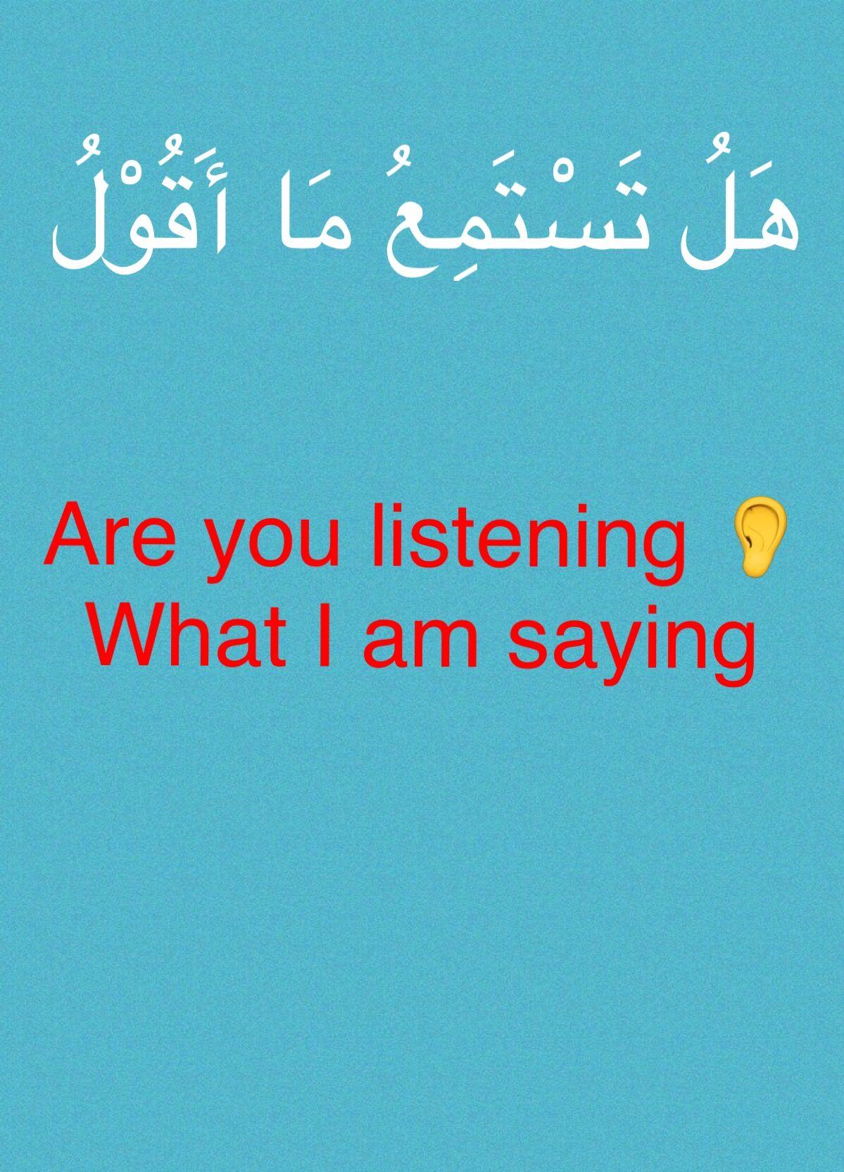 Learning Arabic Msa Fabiennem English Phonics Learn English Words English Language Learning Grammar